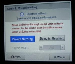 Demo oder private Nutzung?