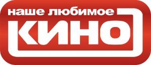 Nashe Kino Logo