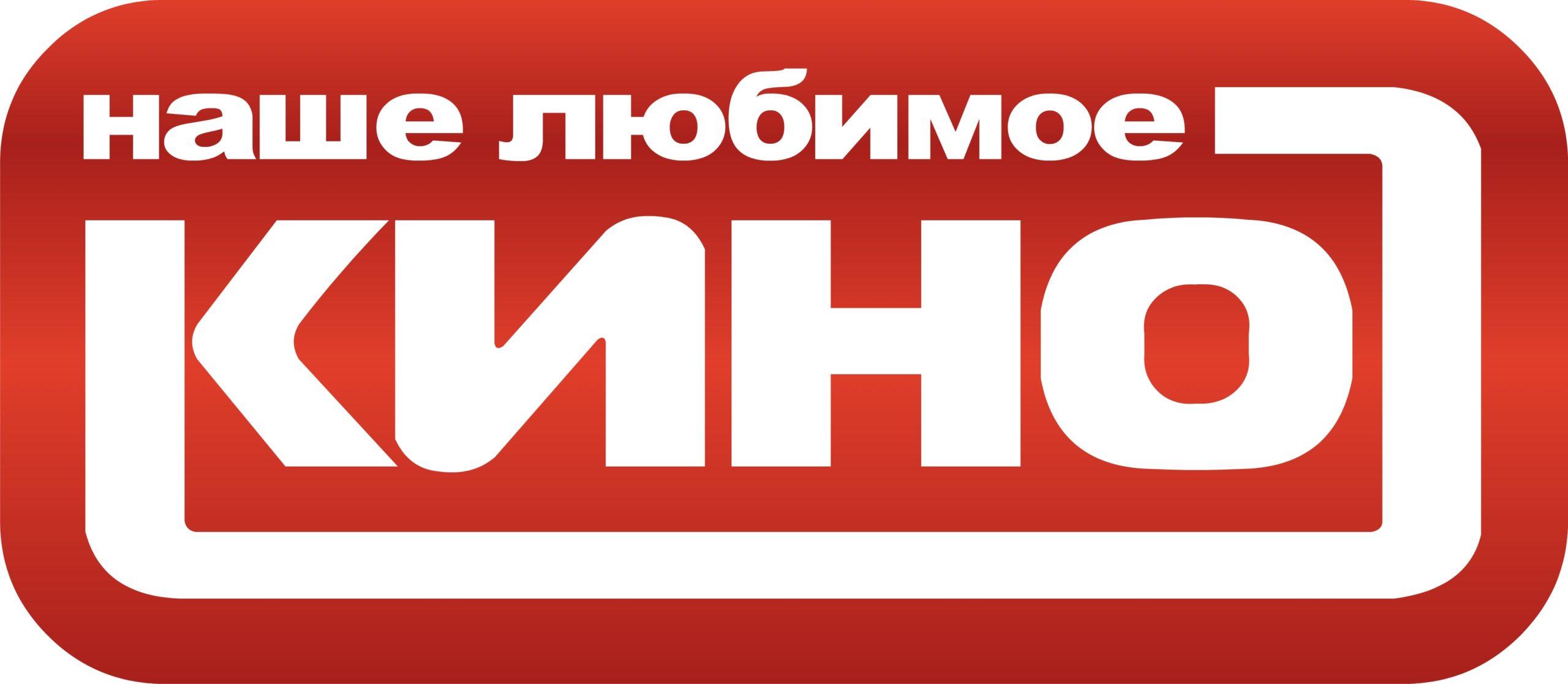 russische tv sender im kabelfernsehen und iptv der kabel blog. Black Bedroom Furniture Sets. Home Design Ideas